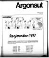 january 21st 1977